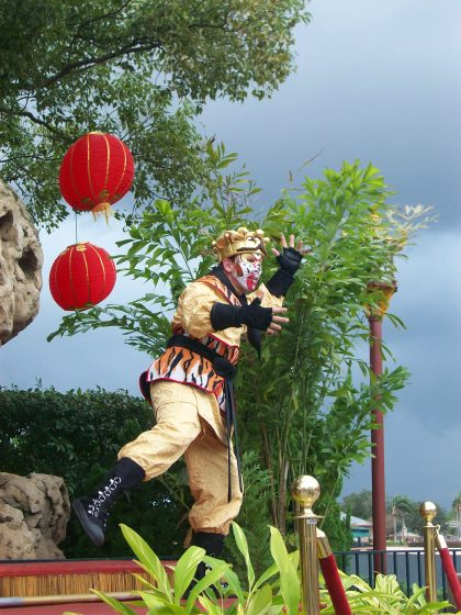 Monkey King - China