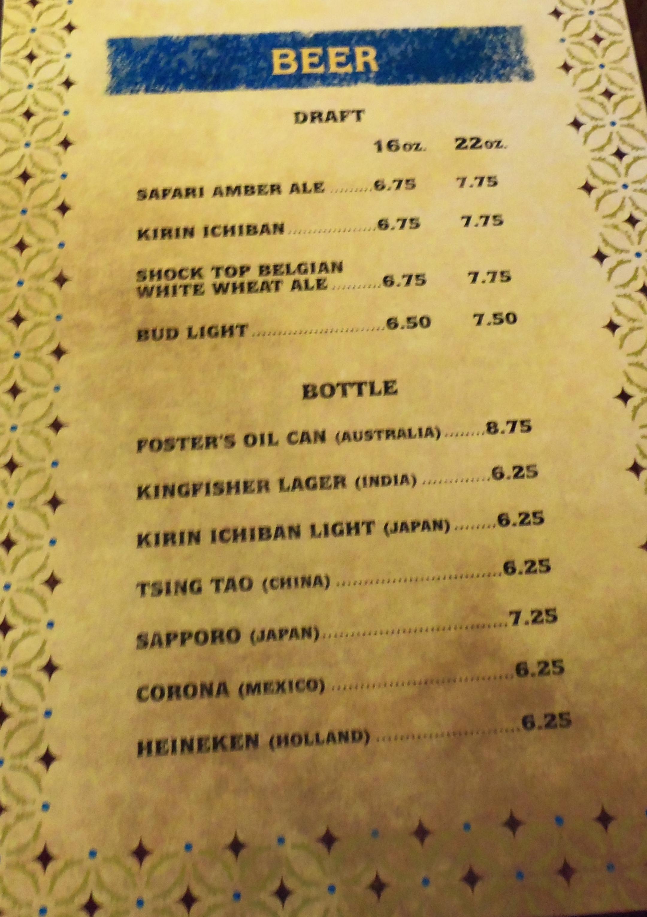 Beer Menu – Beer Menu
