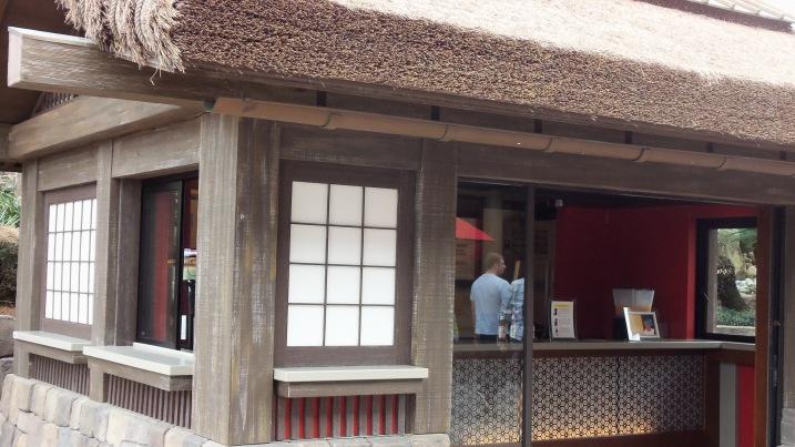 Japan Hospitality Kiosk
