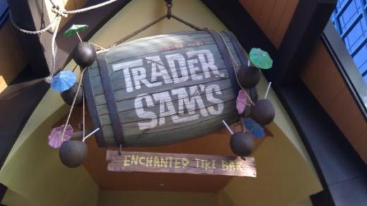 Trader Sam